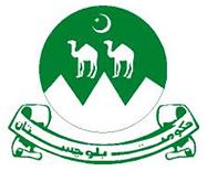 hukumat balochistan