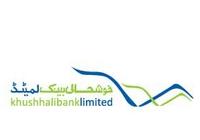 khushhal-bank-logo