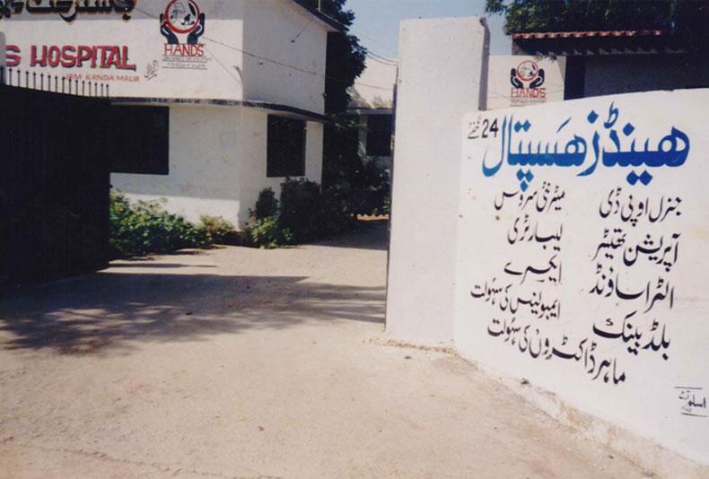 hands hospital 1998