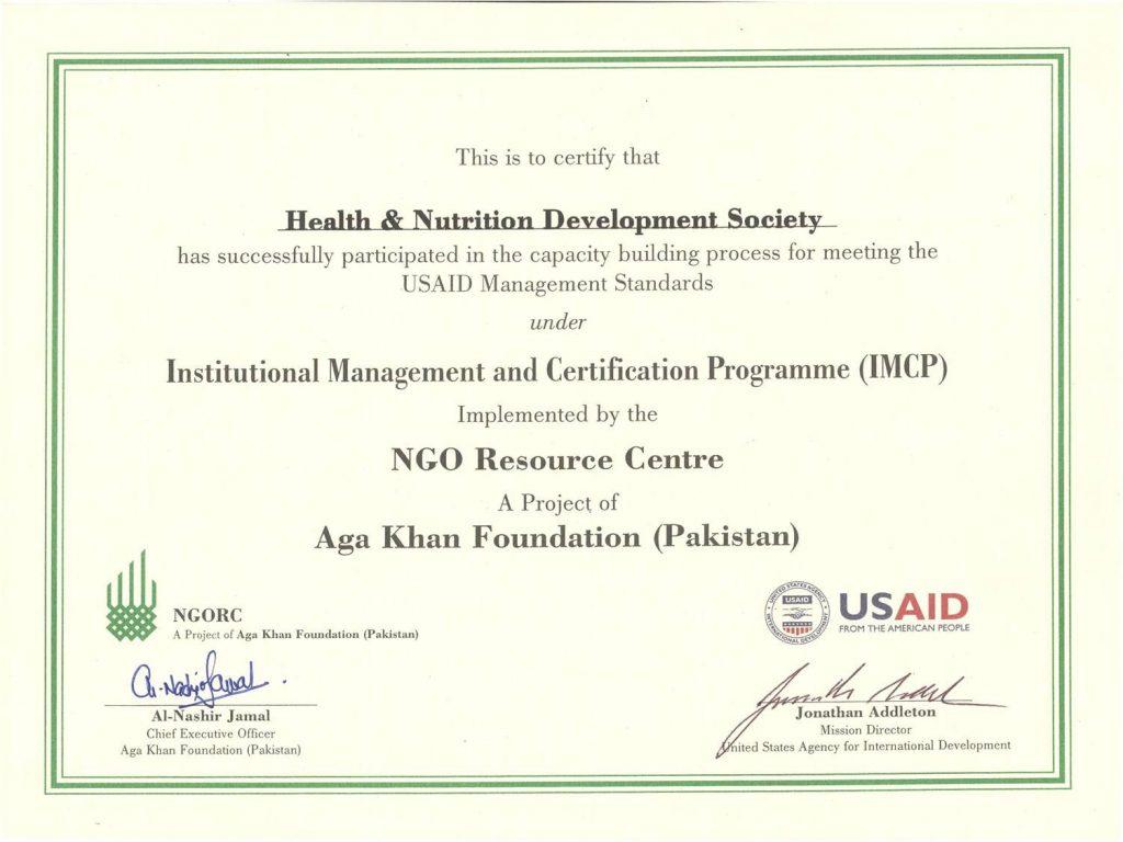 hands certificate 2010