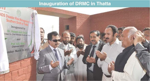 inauguration of DRMC in thatta