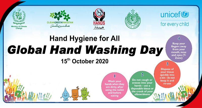 global hand washing day event
