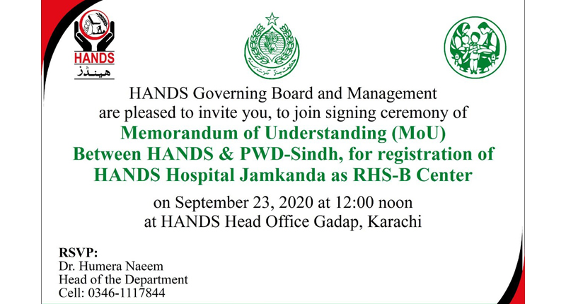 hands governing board event