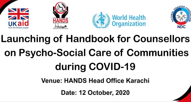 launching of handbook event