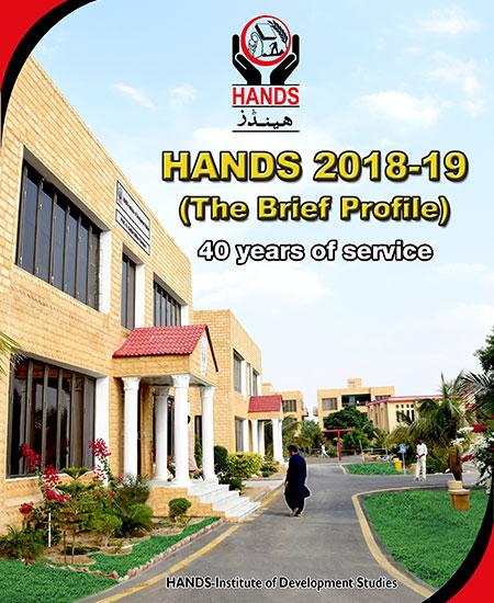 hands profile