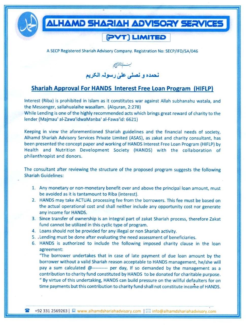 Shariah Certificate
