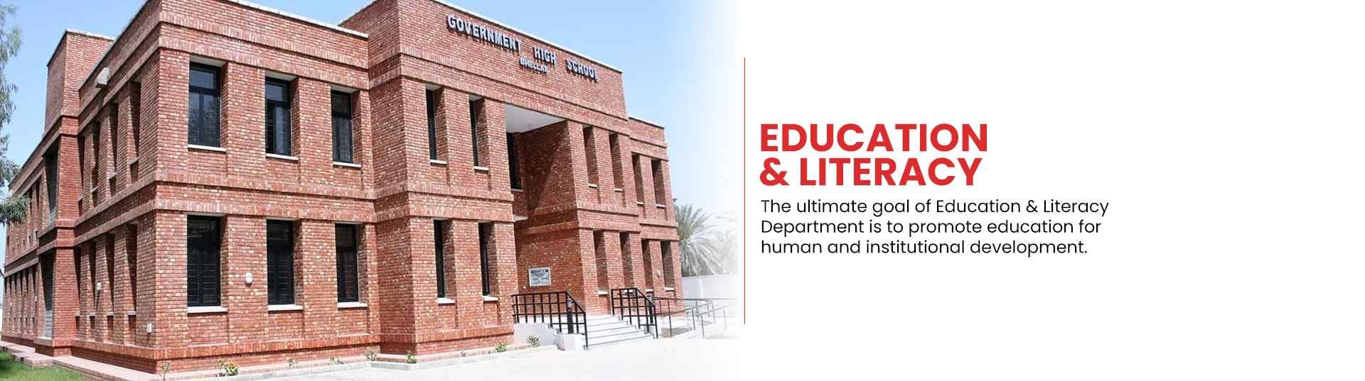 Education and Literacy Department