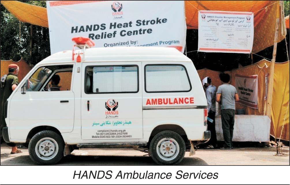 Ambulances Network