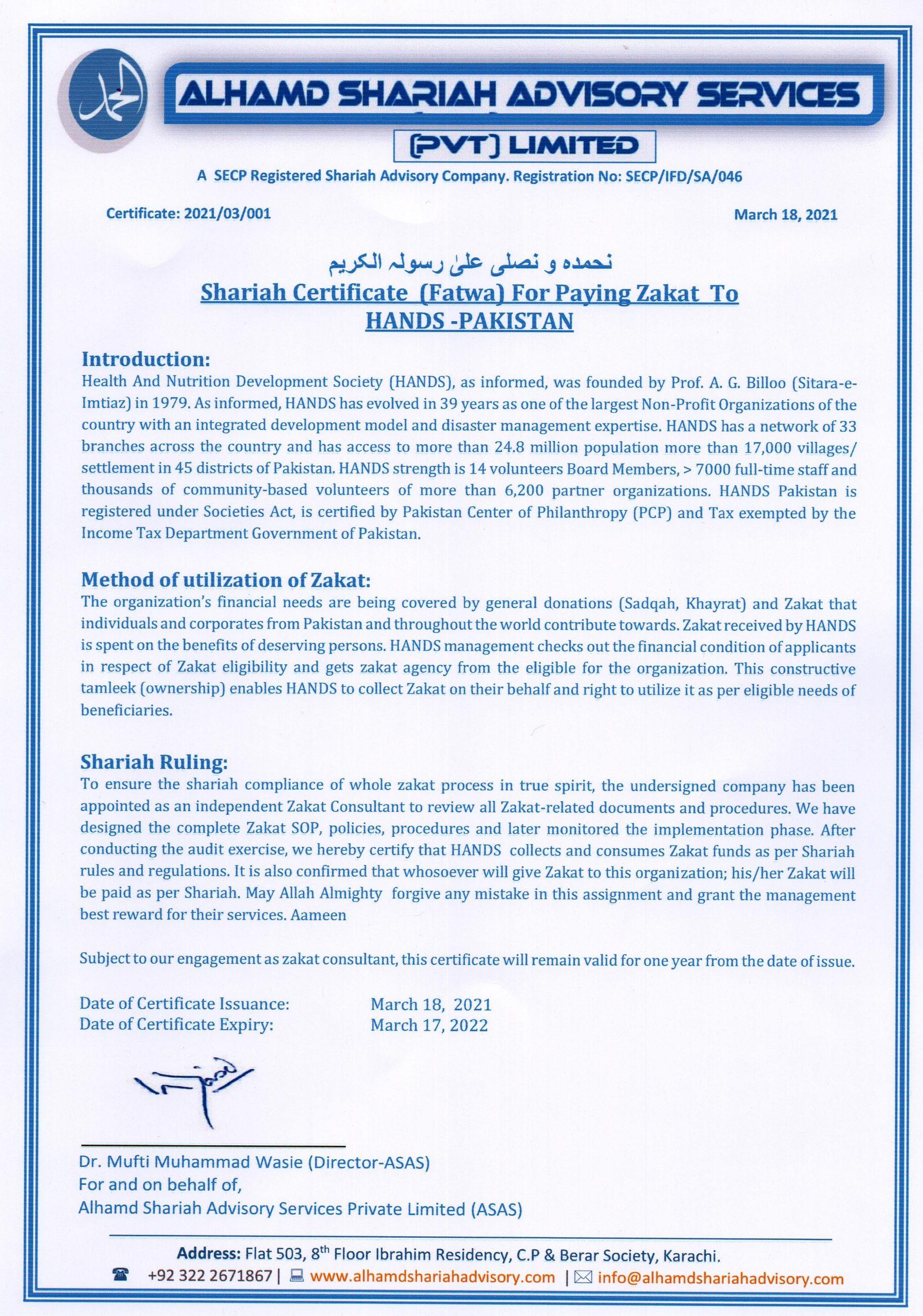 Alhamd Sharjah Advisory Service