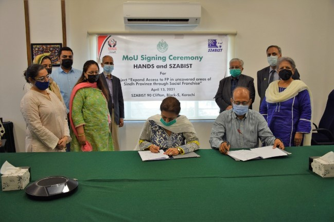 MoU signing ceremony SZABIST